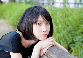 """『あまちゃん』見て女優に! 朝ドラの""""メガネっ子""""松本穂香"""