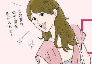 """「初デートは白」! 恋愛スペシャリスト4人が""""必勝法則""""を伝授!"""
