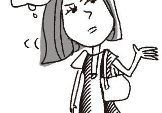 「天気痛」診断にトライ 雨が降る前に気づく人は要注意!