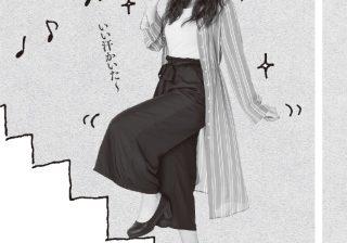 階段を上る女は超ポジティブ?? 横澤夏子が「いい女」になりきり!
