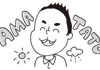 「猫が顔を洗う」と雨? 気象予報士が天気のウソ&ホントを解説!