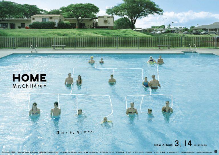 2_HOME_pool