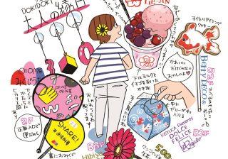 【この夏行きたい!】アソコの縁日がすごいらしいので行ってみた! #2