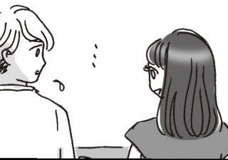 """""""若さ""""と""""スマホ""""に要注意! 「バー活」で恋を遠ざける行動9つ"""