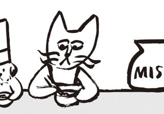 枝豆もおいしい! 飛田和緒さんの「夏野菜×味噌汁」アレンジ