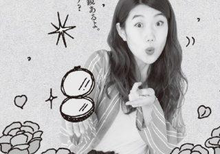 横澤夏子、「鏡」を貸せる女が憧れ…その理由とは?