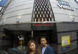 【1か月ラブホ生活 in東京】渋谷ラブホ♡ アレもコレもソレも無料! #26