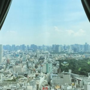 【涼しい夏デート】新宿を望みながら故ダイアナ妃も愛でた名画を観てみた!