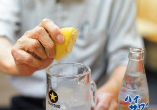 「レモンサワー」ブームの原点はこの3軒 究極求めて駆けつけるべし!