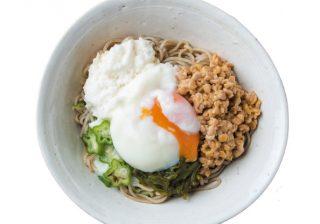【レシピ】「ねばねば」パワーで夏バテ知らず! 麺料理をつるり