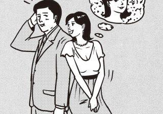 """男子の51%が""""計算高い女""""はアリと回答! 土田晃之の意見は?"""