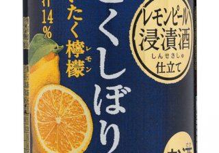 """レモンサワー30種を""""マジ""""飲み比べ! 愛好家の一押しはコレ"""