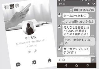 """2017年は「SFがアツイ!」 トレンドは""""すこしフシギ""""感?"""