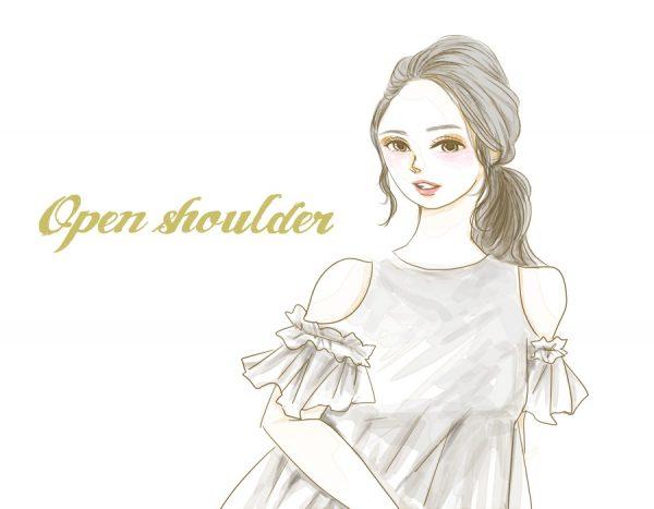 オープンショルダー