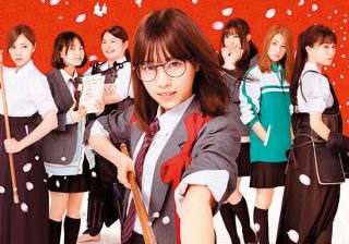 乃木坂46の映画「あさひなぐ」 もともと原作の大ファンだったメンバーは?