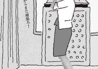 いい女は「スーツで〇〇にいる」? 横澤夏子「出会いのチャンスも…」