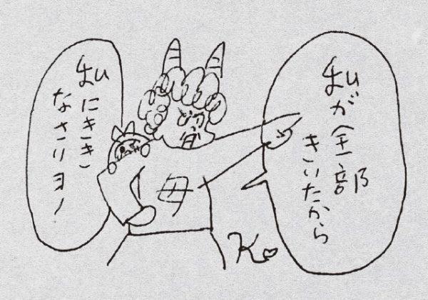 社会のじかん (639×447)