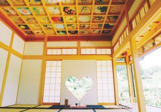 【夏は京都郊外へ】かわいーっ! 女子が殺到する幸運を呼ぶハートって?