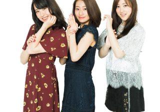 乃木坂46メンバーに大人気! 「美肌」のためのお風呂アイテム