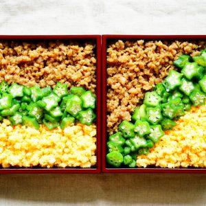 「お、うまそ~」と彼ベタ褒め♡ 手軽でカラフル! 『オクラで作る三色丼』