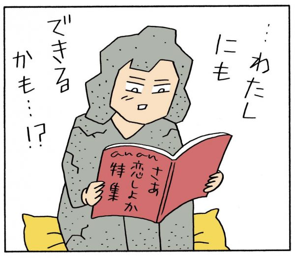 2072_P036-039_リハビリ.jpg7