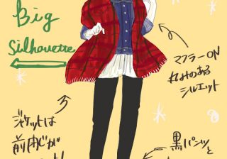 【手持ちアイテムでOK!】デニムジャケットの今どき秋スタイル3選!|デキるOLマナー&コーデ術 ♯52