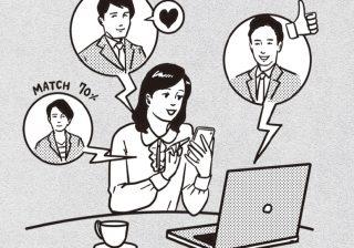 """坂上忍 """"恋活アプリ""""に否定的…その理由は?"""