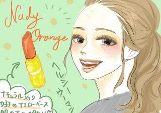 【ハンサム系、大人かわいい系…】なりたいタイプ別! 秋モテリップメイク|スタイリストのファッション恋愛術 ♯46