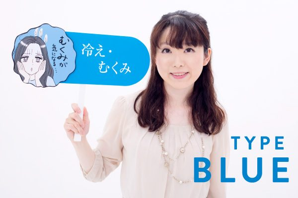 an2067-ccap-blue-1
