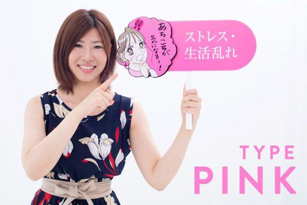 an2067-ccap-pink-1c