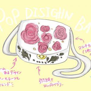 【小物も夏から秋冬へ】バッグはあの年代がトレンドキーワード!|デキるOLマナー&コーデ術 ♯49