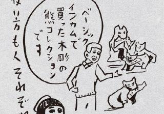 全国民一律6万円を支給…「ベーシックインカム」の是非を問う