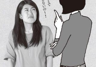 """横澤夏子 いい女の陰には""""第二の母""""がいる!"""