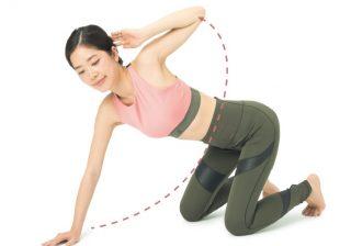 【美乳強化STEP2】バストを上向きに! 骨盤内&背中の筋肉を鍛えよう