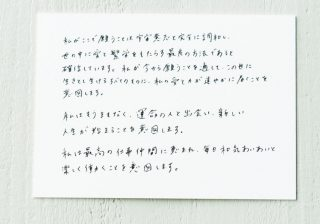 Keiko直伝! 「満月」&「新月」に確実に願いを届ける方法