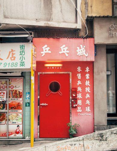 ミステリアス(!?)な赤い扉が目印。