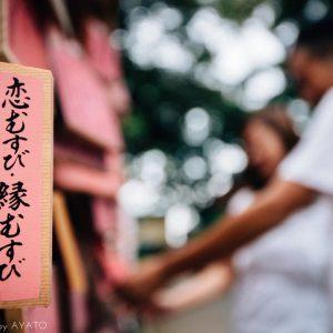【恋愛パワースポットガイド】恋に効く絵馬がかわいーっ! 神奈川編はあの島!