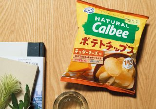 a LiFE with NATURAL Calbee私にうれしいポテトチップスが誕生しました。