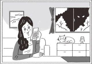 【心理テスト】本性をチェック! 外から覗いているのは…??
