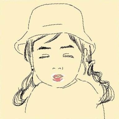 2073_P100_Perfume&ItGirl.jpg1 (2)