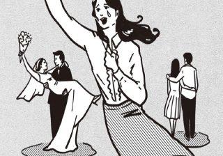 恋愛下手な「アラサーコンプレックス」女性へ 坂上忍がアドバイス!