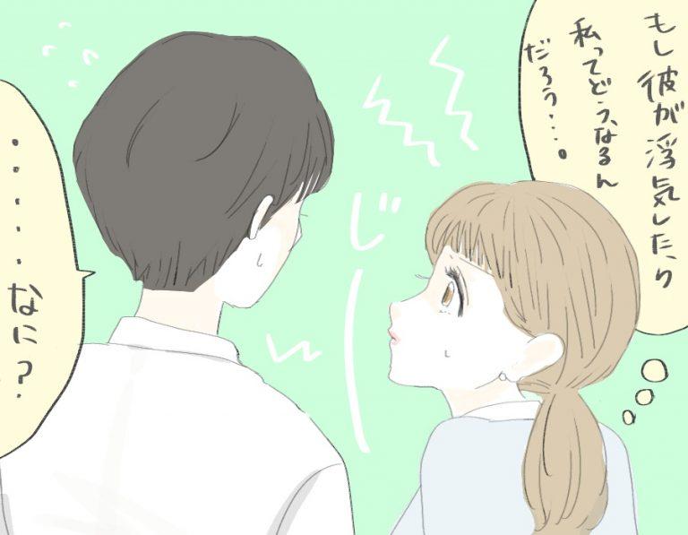 事実婚2jpg