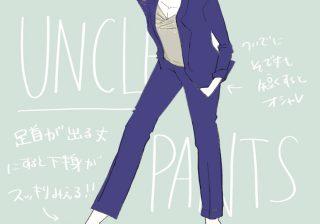 【アラサーOL新スタイル】セットアップスーツの今っぽい着こなし方|デキるOLマナー&コーデ術 ♯55