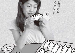 アレが手作りできると「トップクラスのいい女」? 横澤夏子が力説!