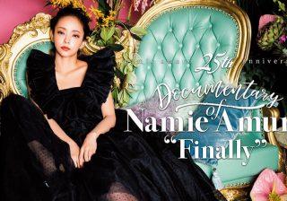 安室奈美恵、本音を吐露する場面も…最後の1年を追う動画
