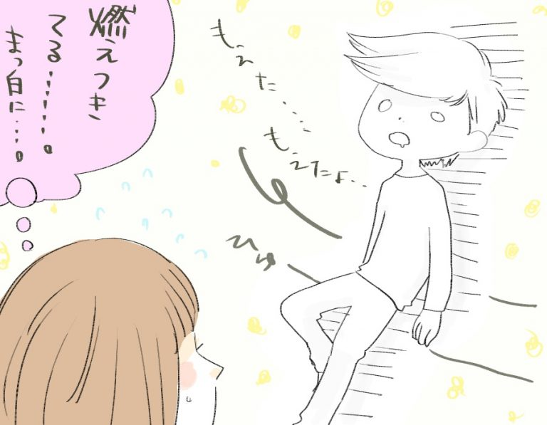 豆腐メンタル3