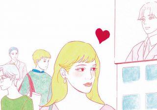 「恋人にしたい異性がいない」ヒト70%! 恋愛できない理由はコレだった!