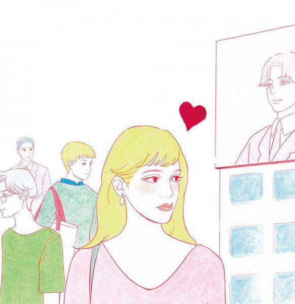 恋愛事情 (993×1024)