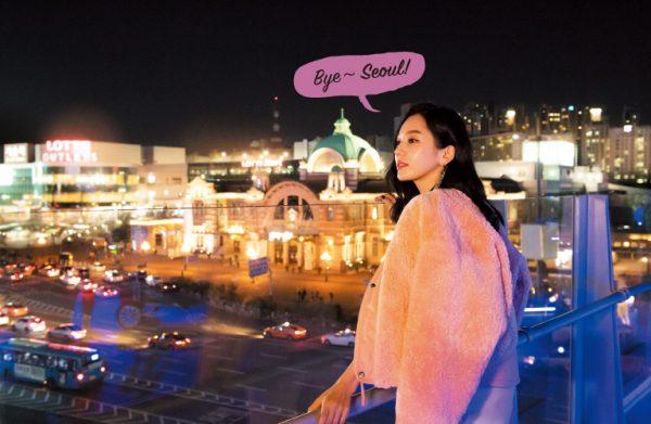 an2075-seoul-05nightview1a