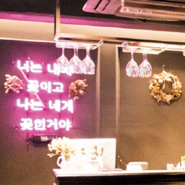 an2075-seoul-06food1b